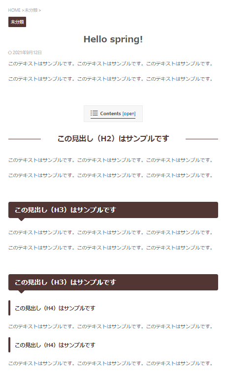 AFFINGER6「記事タイトル&見出し」の色・デザイン・フォントサイズ設定をカスタマイズする方法 top-02