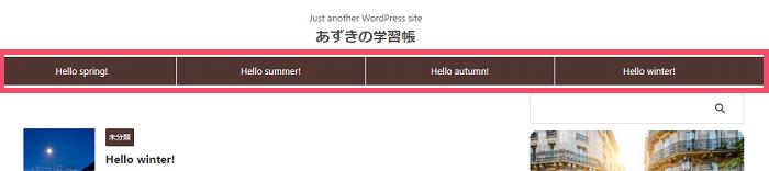 WordPress「投稿・固定ページ」の違いとは?使い分けの実践的なポイント 1-3-02-a