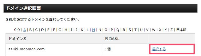 SSL化されたドメインに必須なWordPressの「URL設定」修正方法 1-1-02-a