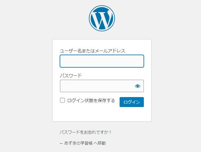 SSL化されたドメインに必須なWordPressの「URL設定」修正方法 1-2-03-a