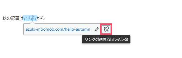 AFFINGER6「テキストリンク&画像リンク」の貼り方と、リンクの文字色をカスタマイズする方法 1-1-03