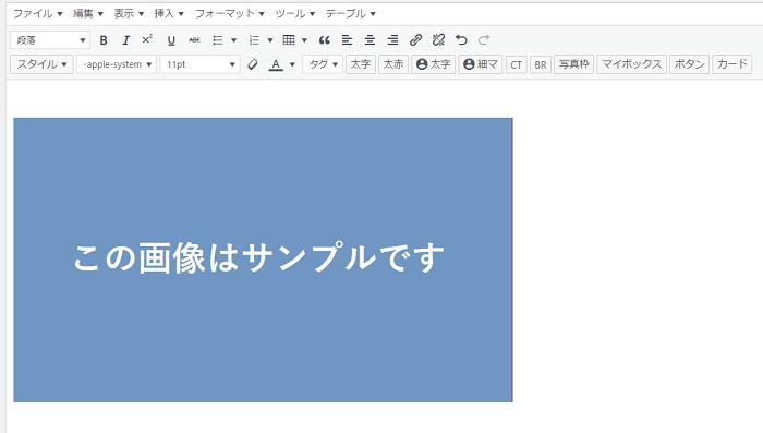 AFFINGER6「画像ファイル」の貼り方とカスタマイズ方法 1-1-03