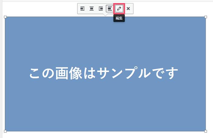 AFFINGER6「画像ファイル」の貼り方とカスタマイズ方法 1-1-04